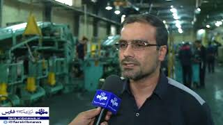 Iran Dena Tire co. made Vehicles Green Tire manufacturer توليدكننده لاستيك سبز خودرو شيراز ايران