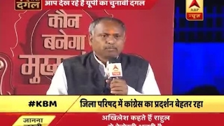 Chunaavi Dangal: LIVE from Gonda: Watch candidates answer people's various questions
