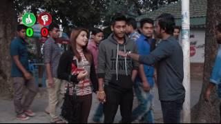 Social Experiment on Patriotism at Dhaka. Ashfaqur Ovie Production.