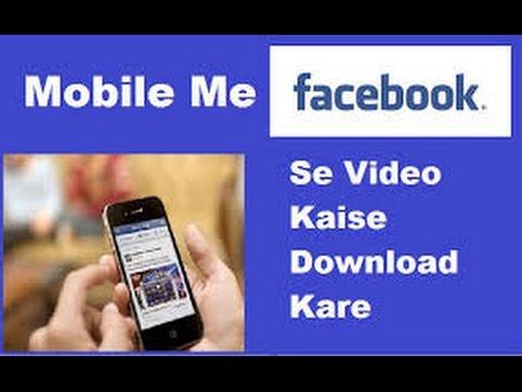 Xxx Mp4 Facebook Se Video Download Kaise Karte Hain 3gp Sex