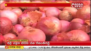 Onion price hike causes trouble in Hyderabad   Mahaa News