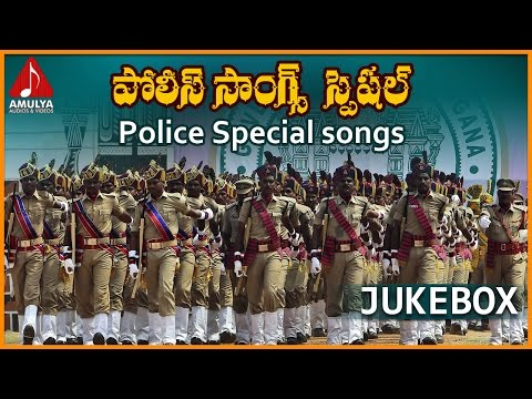 Telugu Songs Jukebox | Dedicated to Indian Police | Amulya Audios And Videos