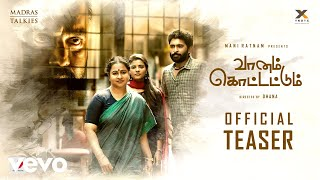 Vaanam Kottattum - Teaser | Mani Ratnam | Dhana | Madras Talkies