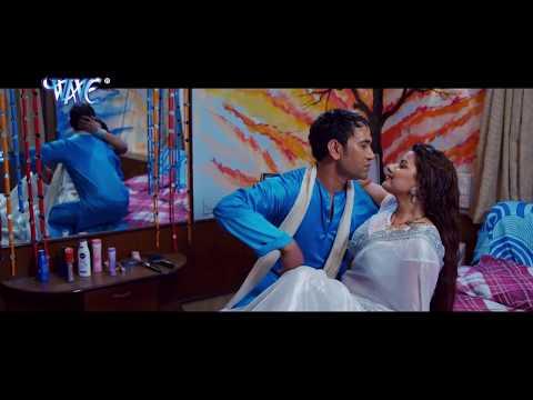 निरहुआ और मधु शर्मा का हॉट सिन 2017 - Nirahua - Madhu Sharma Hot Uncut Movie Scene