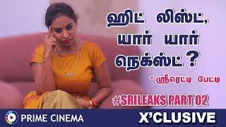 Am I a dustbin to release sperms? - Sri Reddy asks Srikanth    SRKLeaks 02   Prime Cinema