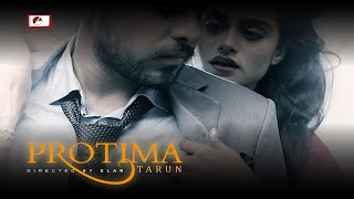Protima - Tarun | Siam | Arpita - Directed by Elan (Full Video)