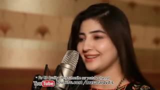 Pashto New Song 2016 Gul Panra Ghulam Film Song 2016 Da Muhabbat Na Inkaari Janana   Gul Panra
