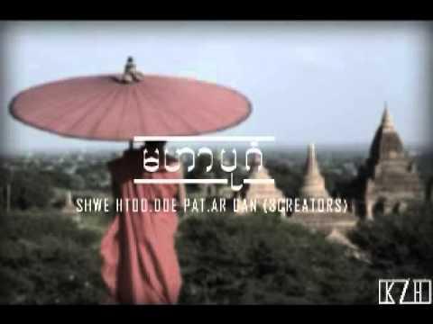Bagan - 3 Creators