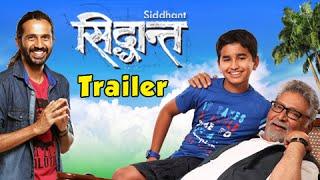 Siddhant | Officail Trailer | Vikram Gokhale, Ganesh Yadav | Marathi Movie 2015