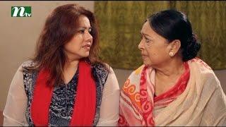 Bangla Natok - Akasher Opare Akash l Episode 33 l Shomi, Jenny, Asad, Sahed l Drama & Telefilm