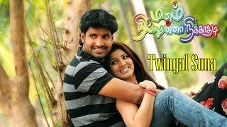 Manam Nilluna Nikkadhati | Twingal Sona Song Teaser