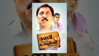 Money Back Policy Comedy Malayalam Full Movie