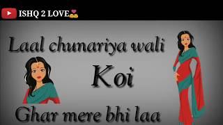 Laal Chunariya wali koi ghar mere bhi laao Whatsapp Status Video | Shaadi Karvado Song
