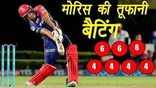 IPL 2017: Chris Morris smashes 38 runs in 9 balls (6.6.6.4.4.4.4) | वनइंडिया हिन्दी