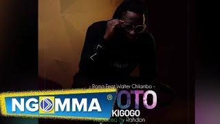 ROMA - Mtoto wa Kigogo (Official Audio)