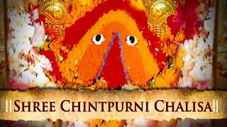 Shree Chintpurni Chalisa - Best Hindi Devotional Songs