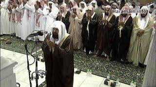 Ramadan 1434: Khatam al Quran Du
