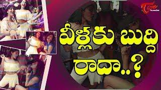 Taapsee Caught Drinking Alcohol #FilmGossips
