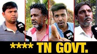 #Chennai People's Reaction on Anti-Sterlite Protest | சென்னை மக்கள் ஆவேசம் | #SterliteProtest