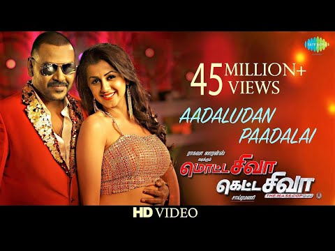 Xxx Mp4 Aadaludan Paadalai Video Song Motta Shiva Ketta Shiva Raghava Lawrence Nikki Galrani Amresh 3gp Sex