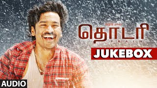 THODARI JUKEBOX || Thodari Songs || Dhanush, Keerthy Suresh || Shreya Ghoshal || Tamil Songs 2016