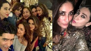 Manish Malhotra's Party 2017 Full Video HD - Kareena Kapoor,Karishma,Malaika Arora