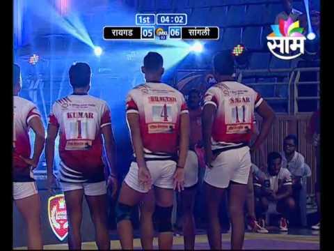 #MKL MALE RAIGAD VS SANGLI
