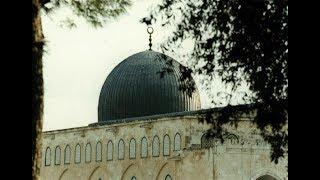 الأذان من المسجد الأقصى المبارك | Adhan from Al-Aqsa Mosque