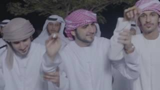 Pride of Emirates - Arabic Song أغنية فخر الامارات - عام الخير