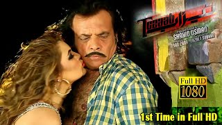 Pashto Film Tezaab Full HD Song - Laila