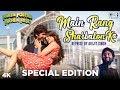 Main Rang Sharbaton Ka Reprise- Phata Poster Nikhla Hero  Arijit Singh  Shahid Kapoor, Ileana D'cruz