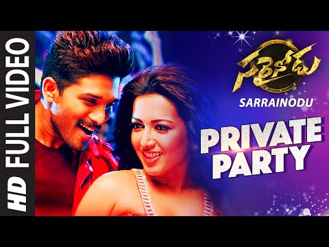 Xxx Mp4 PRIVATE PARTY Full Video Song Sarrainodu Allu Arjun Rakul Preet Telugu Songs 2016 3gp Sex