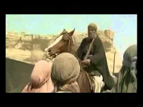 """ Hazrat Awais Qarni R.A (Urdu) "" 412"