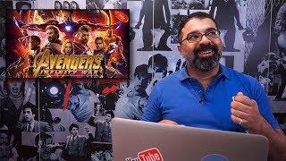 Avengers: Infinity War بالعربي | فيلم جامد Trailer Reaction | التريلر الثانية