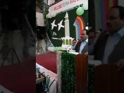 Pak Arab School and Academy, chief Guest speech, SDO Education