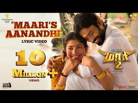 Xxx Mp4 Maari 2 Maari's Aanandhi Lyric Video Dhanush Ilaiyaraaja Yuvan Shankar Raja Balaji Mohan 3gp Sex