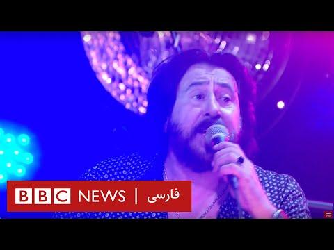سال نوی رویایی نسخه کامل برنامه نوروز ۱۳۹۵ بیبیسی