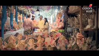 He Man Baware | Upcoming Colours Marathi Serial | Shashank Ketkar