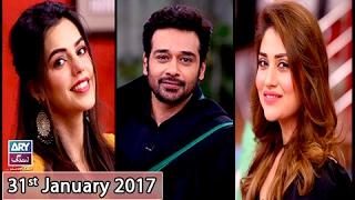 Salam Zindagi - Guest: Erum Azam & Anam Tanveer - 31st January 2017