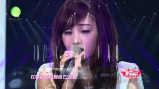 李丽莎《她来听我的演唱会》2011花儿朵朵全国总决赛第六场 (7強進6強)