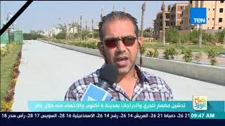 """مضمار للجري والدراجات النارية """"التراك"""" لأول مرة مصر في 6 أكتوبر والانتهاء منه خلال عام"""