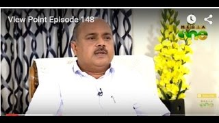 Francis George in View Point (Episode 148)
