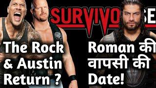 Steve Austin & The Rock Return ? Roman reigns health update (wwe hindi)