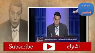محمد الغيطي : إعترافات حبارة ، مرسي كفر والاخوان منافقون ودماء جنود الجيش والشرطة مباحة لنا