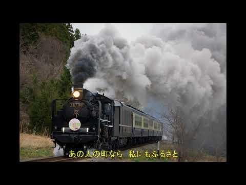 Xxx Mp4 『演歌耳袋帖』 磐越西線 津吹みゆさん。 3gp Sex