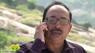 Kairasi Kudumbam - Episode 481 On Friday,13/01/2017