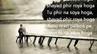 Tera Hi Bas Hona Chaahoon (Full Song)+Lyrics   Rustic Aby