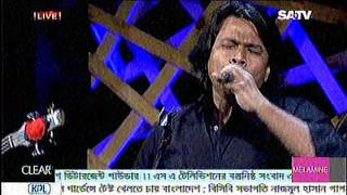 Amar har kala korlamre by nakshikatha band bangla song