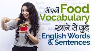 English speaking Practice lesson in Hindi – Food Vocabulary – Speak Fluent English