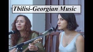 Georgia/Tbilisi (Georgian Music) Part 22